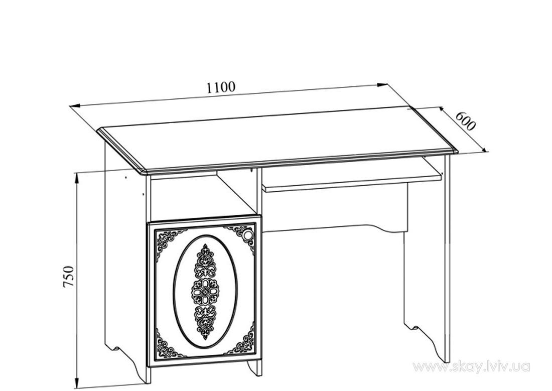 Комп'ютерний стіл 243 Белль