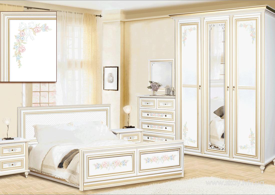 Комплект спальні #1 Принцеса